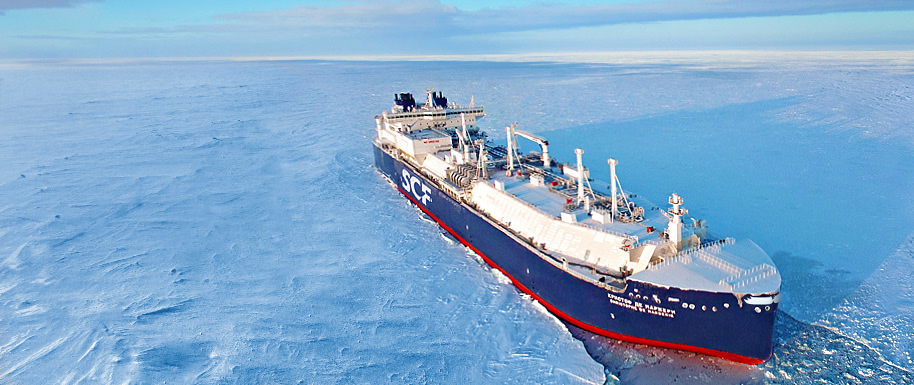 World's first ice-breaking gas carrier